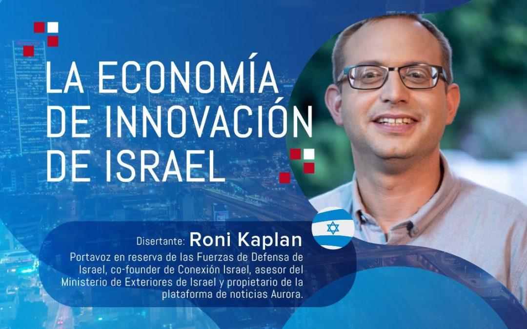 Economía de la Innovación de Israel